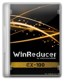WinReducer 10.0 screenshot